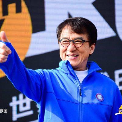 成龙 Jackie Chan With FANS at National Geographic Event